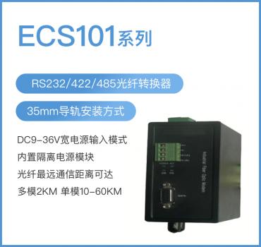 ECS101