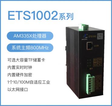 ETS1002