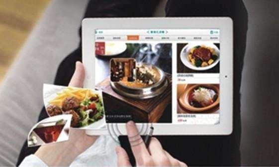 餐饮系统解决方案