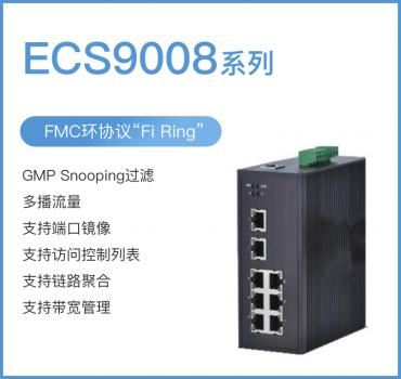 ECS9008