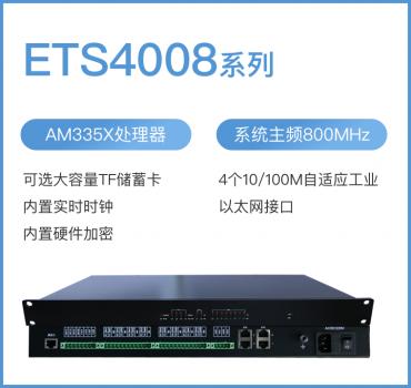 ETS4008