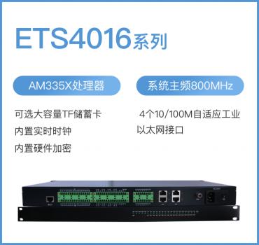 ETS4016